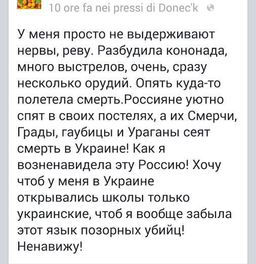 Российско-террористические войска не менее 40 раз обстреляли украинских воинов и дома мирных жителей, - Тымчук - Цензор.НЕТ 7567