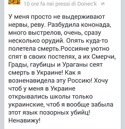 Российско-террористические войска не менее 40 раз обстреляли украинских воинов и дома мирных жителей, - Тымчук - Цензор.НЕТ 5055