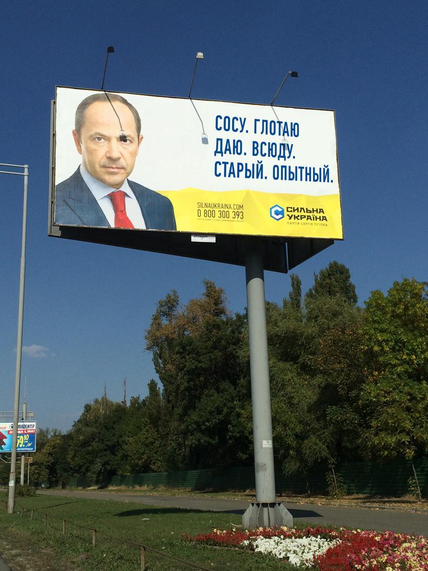Почти 40 тысяч жителей Востока Украины уже вернулись домой, - ГСЧС - Цензор.НЕТ 3414