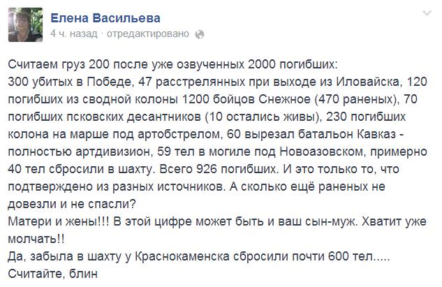 МИД не участвует в переговорах контактной группы с террористами, - Климкин - Цензор.НЕТ 3090