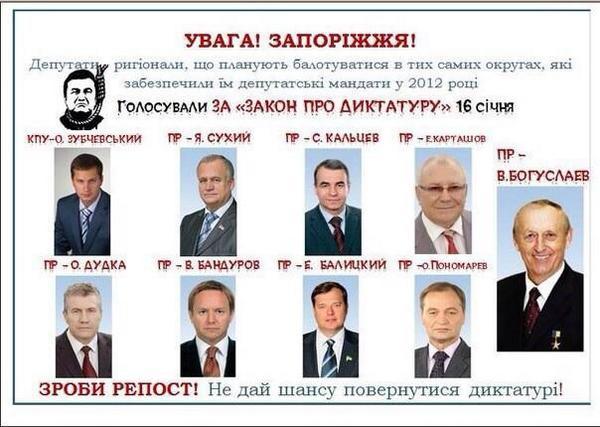 """Террористы """"ДНР"""" заявили, что законопроект Порошенко об особом статусе Донбасса к ним не относится - Цензор.НЕТ 8352"""