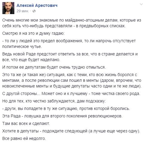 """""""Совали сигареты в руки, курите последнюю сигарету - будем вас сейчас расстреливать"""", - освобожденные украинцы рассказали о пребывании в плену у террористов - Цензор.НЕТ 4707"""