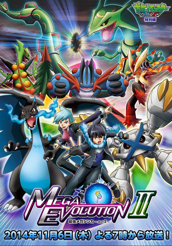 Pokémon OAV Acte 2 : La plus puissante Méga-évolution [6 Novembre] BxhZS2NCIAA7Efn
