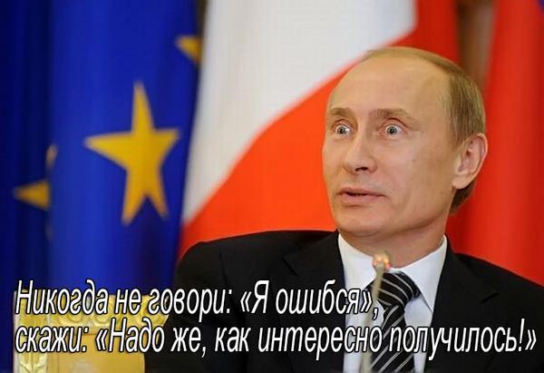 Цель Путина - 8 юго-восточных областей и дестабилизация ситуации в Украине, - Парубий - Цензор.НЕТ 4468