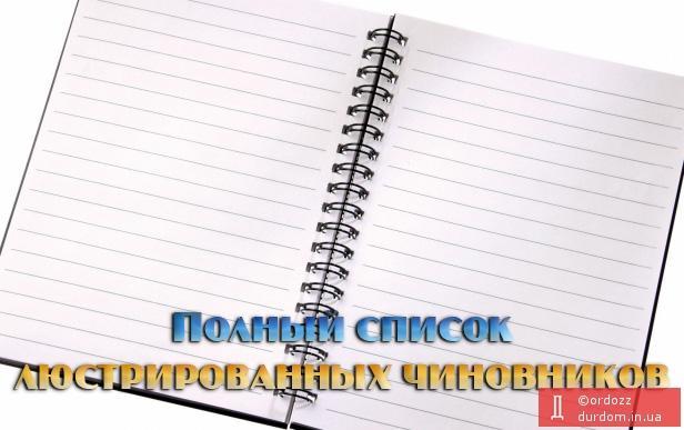 Не все члены партии поддержали решение о включении в ее ряды журналистов и общественных деятелей, - Порошенко - Цензор.НЕТ 5606