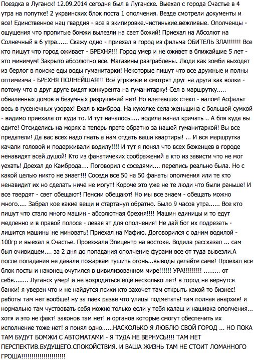 Экспорт товаров из Украины превысил импорт на $880 млн, - Госстат - Цензор.НЕТ 915