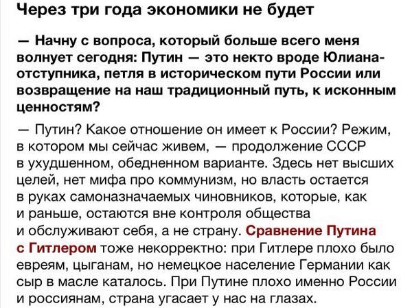 """Террористы """"ДНР"""" пытаются взять под контроль училище олимпийского резерва в Донецке, - СНБО - Цензор.НЕТ 2797"""