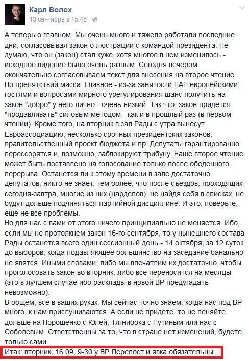 В результате обстрелов в Макеевке погиб один мирный житель, еще несколько ранены, - Горсовет - Цензор.НЕТ 6848