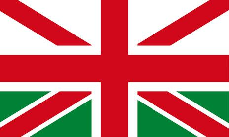 Se han publicado varios diseños de la hipotética Union Jack a partir del 15 de septiembre, pero el más citado es este http://t.co/Eiq7SbA1Em