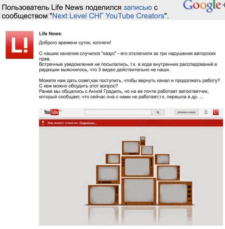 Обстрелы Донецкого аэропорта не прекращались в течение дня, - СНБО - Цензор.НЕТ 4430