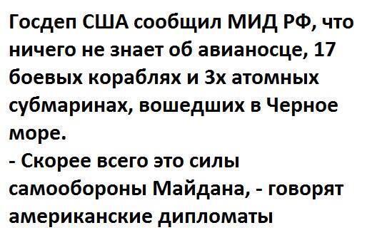 Обстрелы Донецкого аэропорта не прекращались в течение дня, - СНБО - Цензор.НЕТ 1019