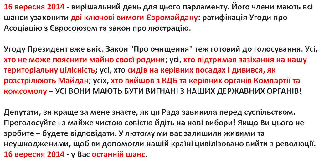 МИД Украины: В ближайшее время пройдет очередной раунд переговоров в Минске - Цензор.НЕТ 8304