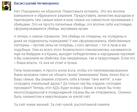 """Кабмин предлагает Раде разрешить отпускать """"за свой счет"""" работников на территориях, где ведутся боевые действия - Цензор.НЕТ 920"""