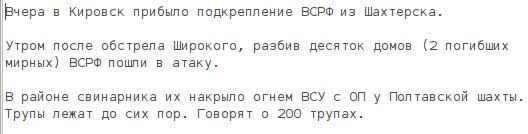 """Пенсионерка пожертвовала все свои сбережения для бойцов батальона МВД """"Днепр"""", - журналист - Цензор.НЕТ 9642"""