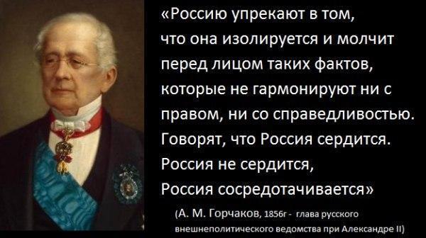 Россия не сердится, Россия сосредотачивается! http://t.co/cZcbObccxM