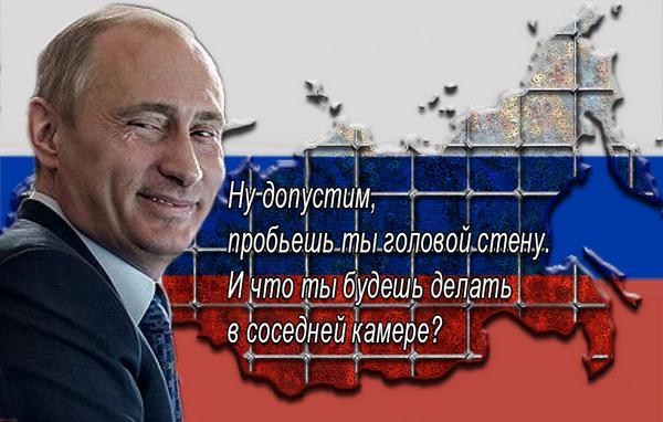 Путин и Меркель одобрили отсрочку имплементации СА Украины с Евросоюзом, - Кремль - Цензор.НЕТ 5263