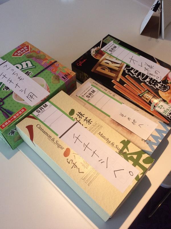 アヤトくんからのお土産が……w http://t.co/Sa9xxC7UFG