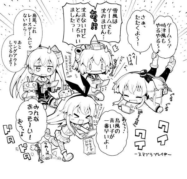 我が鎮守府でもスマブラは、駆逐艦の子達に大人気です。 pic.twitter.com/14bXApdBFi