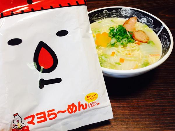 Image result for マヨラーメン