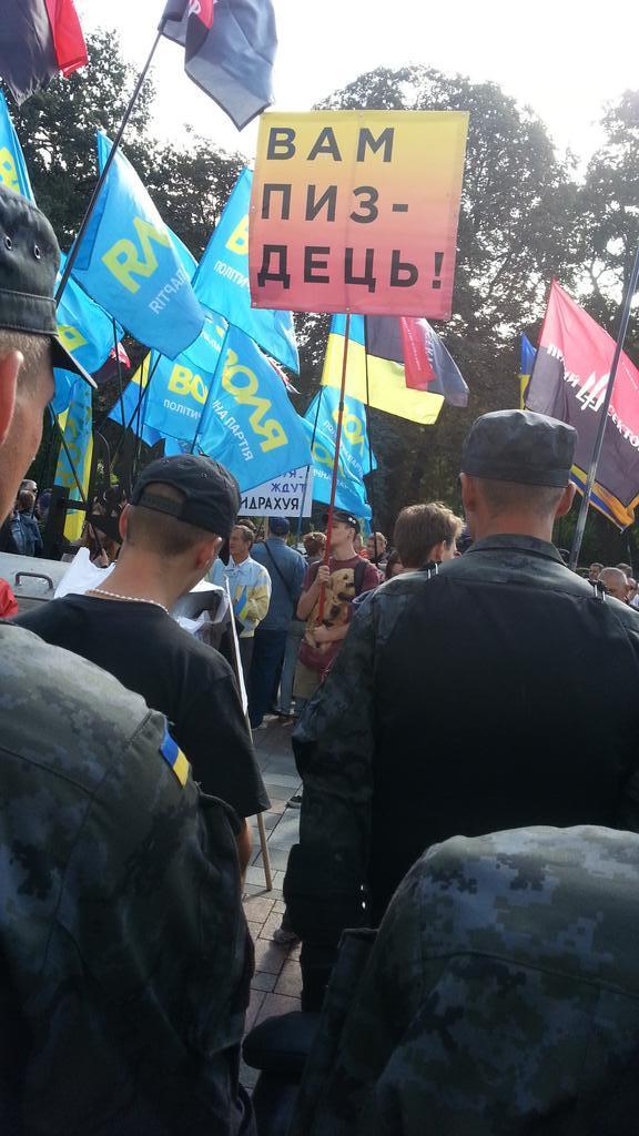 Не менее 3171 человека погибли за время боевых действий на востоке Украины, - ООН - Цензор.НЕТ 5865