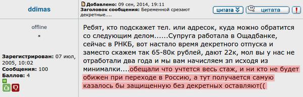 За сутки в Донецке погибли 3 мирных жителя, 5 получили ранения, - мэрия - Цензор.НЕТ 7596