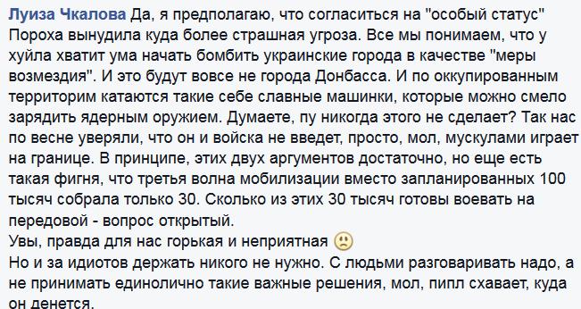 Депутаты отказались проводить заседание Рады в закрытом режиме - Цензор.НЕТ 9341
