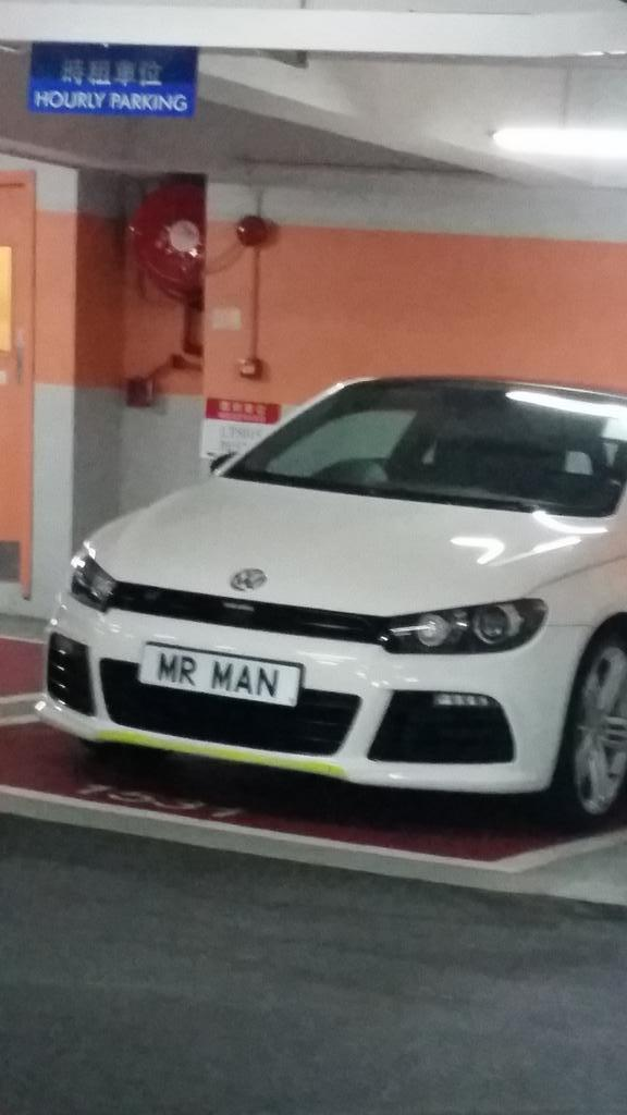 Isle Of Man Car Registration Plates For Sale