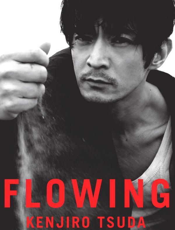 アイコンを写真集バージョンに変更。ついでに宣伝!津田健次郎1st写真集「FLOWING」10月10日発売。先行予約はこちらへ