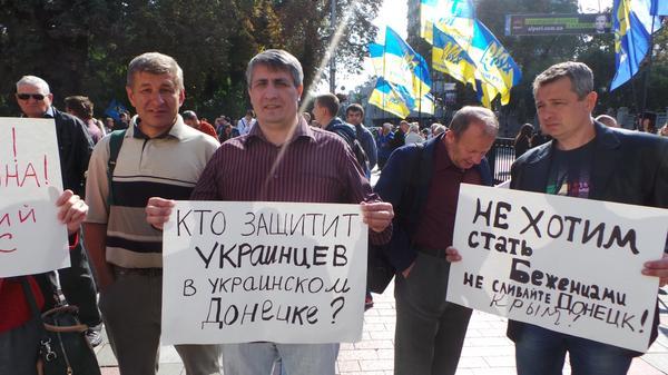Обстрел поселка Троицкое Луганской области со стороны террористов продолжается - Цензор.НЕТ 200