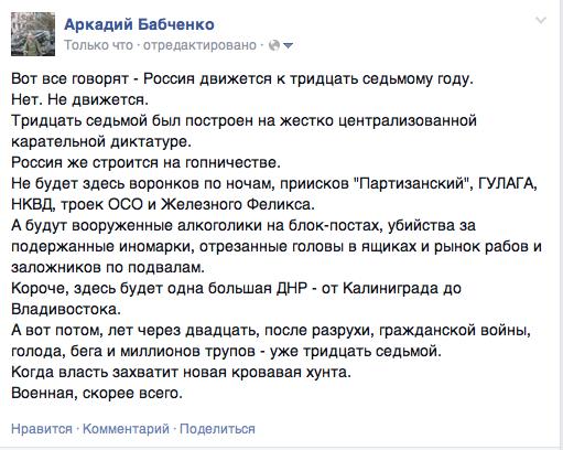 Россия запустила радар времен Холодной войны, - СМИ - Цензор.НЕТ 4274