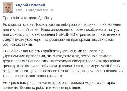 """""""Этот подарок мы сможем использовать только как оберег"""", - дети из Южноукраинска растрогали украинских десантников, отправив им свои копилки - Цензор.НЕТ 2999"""
