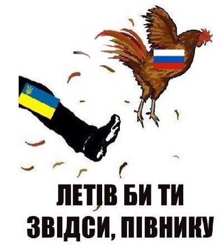 В Минэнерго РФ назвали дату очередной трехсторонней встречи по газу - Цензор.НЕТ 6138