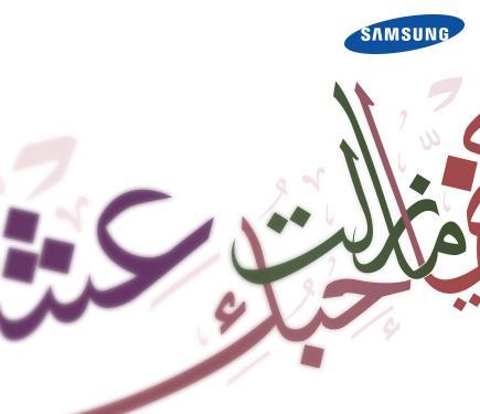 Samsung Saudi Arabia No Twitter ممكن تشاركنا في اليوم الوطني بأروع بيت شعر عن الوطن قرأته أو سمعته وكون الرابح بجهاز Tabs Http T Co 7rhzwswx6u