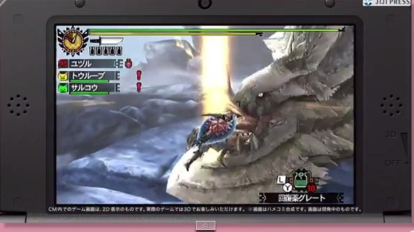 【MH4G】羽生結弦出演CMにて「ウカムルバス」登場!新CM放送のTV放送は9月26日から #MH4G trinfo.jp/blog-entry-124… pic.twitter.com/WjYJvK6YSE