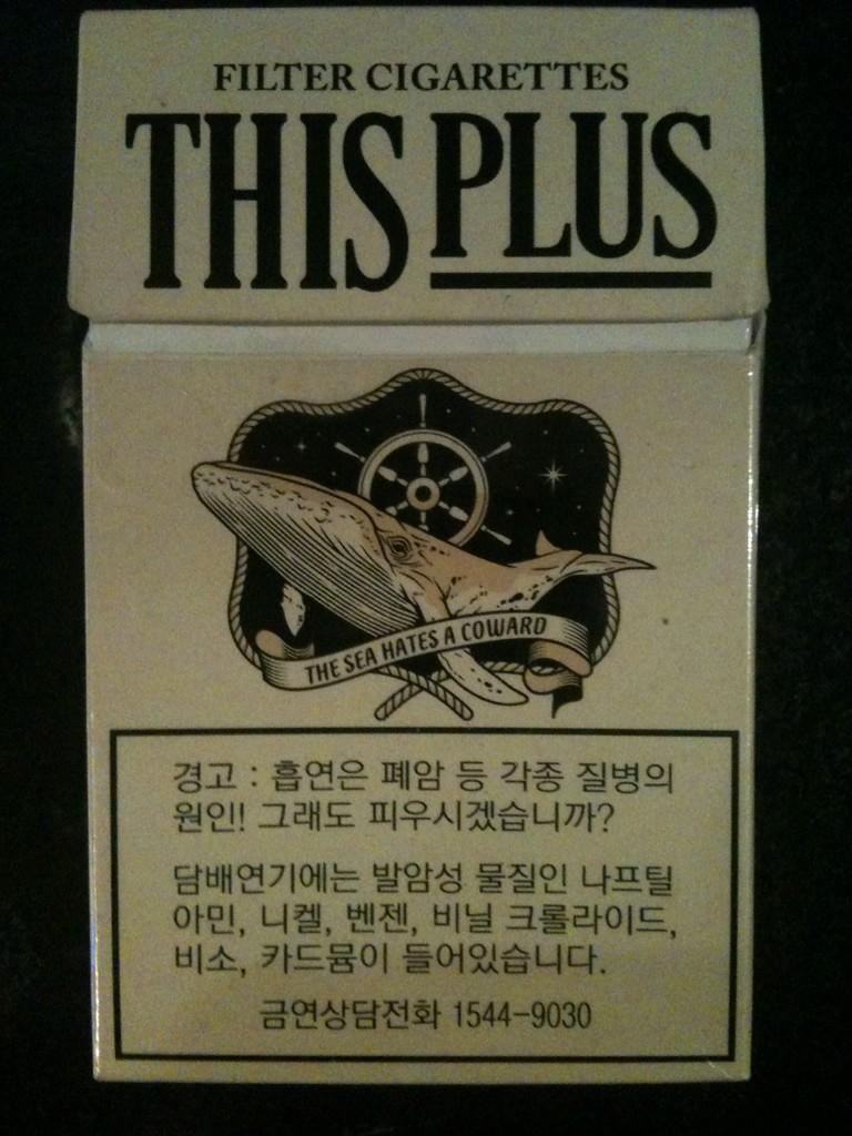 RT @marchaynes: Korea's national cigarettes have the single greatest logo I've ever seen on anything. http://t.co/mLlSu93y1M