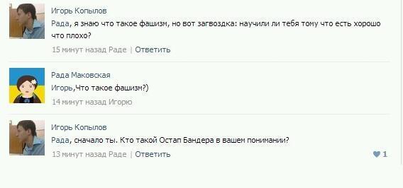 Оккупанты в Крыму начинают штрафовать водителей автомобилей с украинскими номерами - Цензор.НЕТ 6279