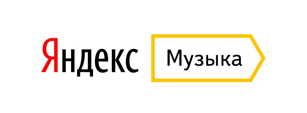 Яндекс музыка verified account