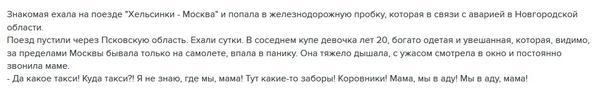 В 2014 году из Госбюджета на потребности армии выделили более 63 миллиардов, - Геращенко - Цензор.НЕТ 351