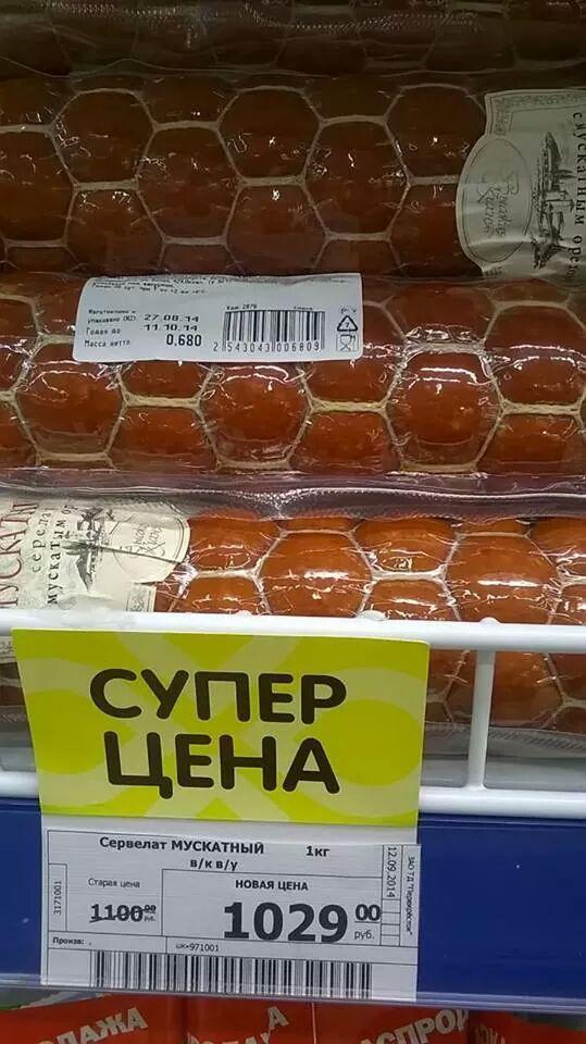 Как только РФ введет торговые ограничения, мы безотлагательно примем зеркальные меры, - Яценюк - Цензор.НЕТ 8424