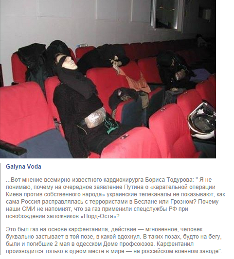 Порошенко ввел в действие решение СНБО о деятельности Главного ситуационного центра - Цензор.НЕТ 3220