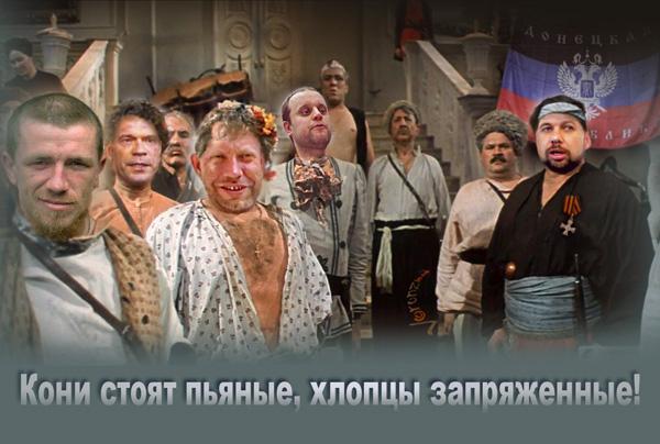 Москаль хочет перенести Луганскую ОГА в Северодонецк - Цензор.НЕТ 9533
