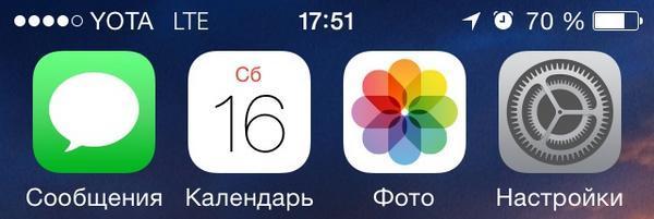 не ловит lte на iphone 5s на yota