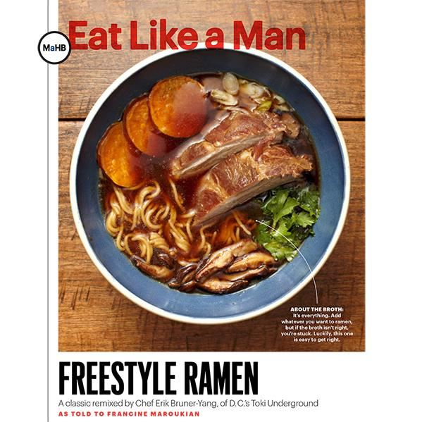 Check out the Oct issue of @Esquiremag for @erikbruneryang's home #ramen #recipe! Humbled, honored, and hungry. http://t.co/Ytluq25zan