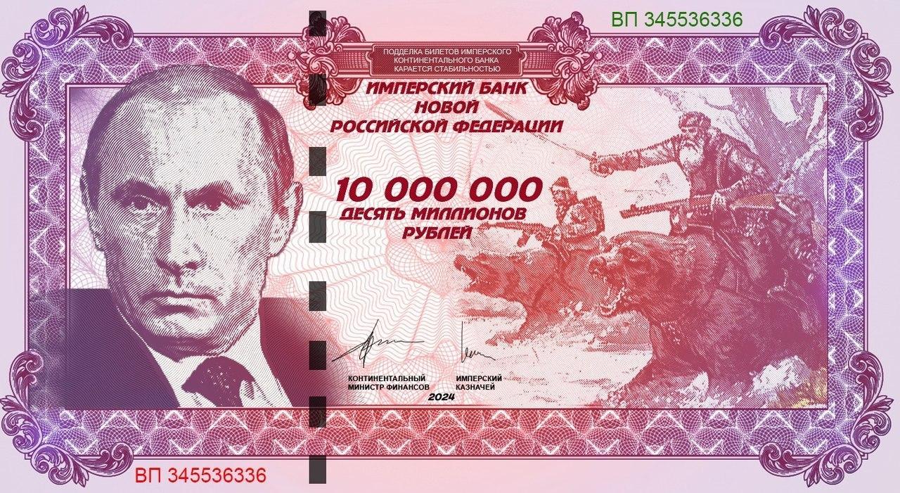 Путину плевать на погибших россиян - он их тайно хоронит. Но издержки экономического свойства огромны, - Немцов - Цензор.НЕТ 249