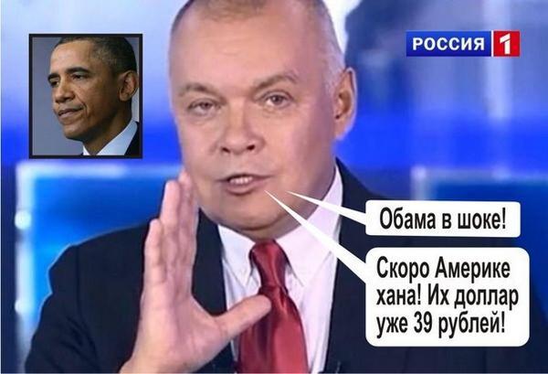 США дадут Украине $34 млн на развитие - Цензор.НЕТ 5858