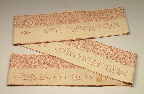 .@FiberArtNow One of the oldest textiles is this Italian Renaissance Torah Binder http://t.co/W0r7Yfxwy2 http://t.co/k1pwcZtzFb