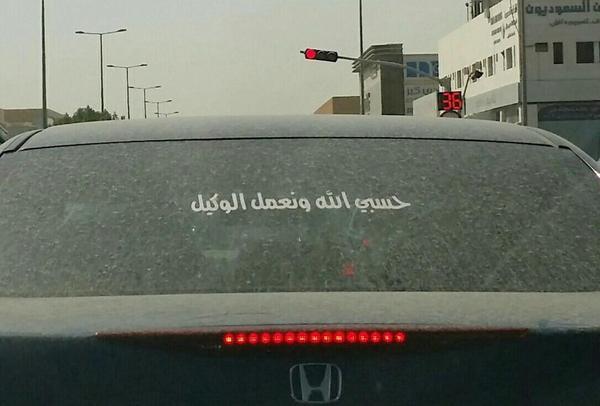 على اللي درسك عربي http://t.co/B3rN2C8qbw