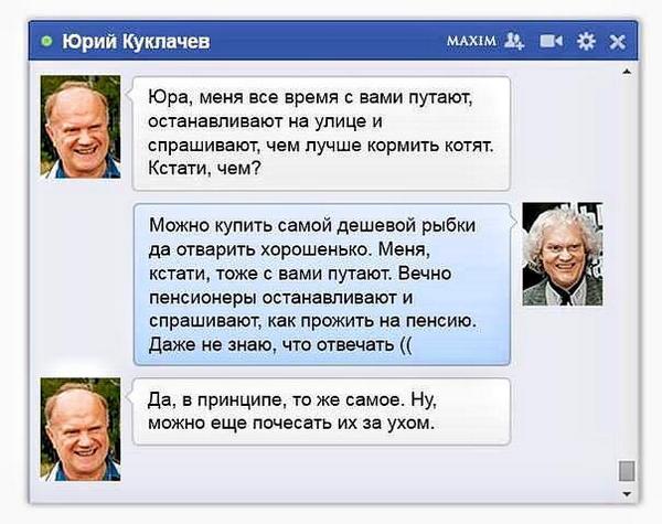 Зюганов уверяет, что отправил к Симоненко десант для подготовки к 1 мая - Цензор.НЕТ 3112