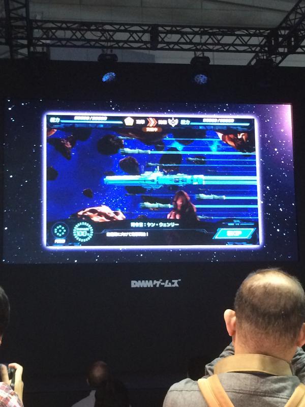 はい、発表になりましたのでお伝えします。DMMゲームズで「銀河英雄伝説」タクティクス、発表です! pic.twitter.com/VrLhTecXlK