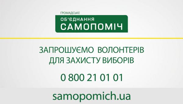 Трое украинских разведчиков освобождены из плена террористов - Цензор.НЕТ 3134
